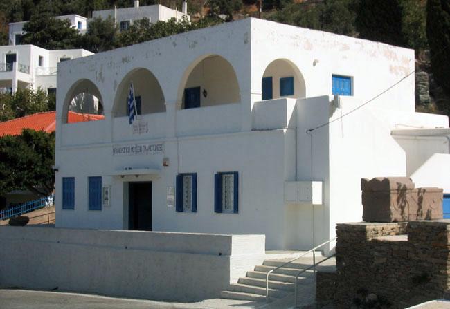 paleopolis museum